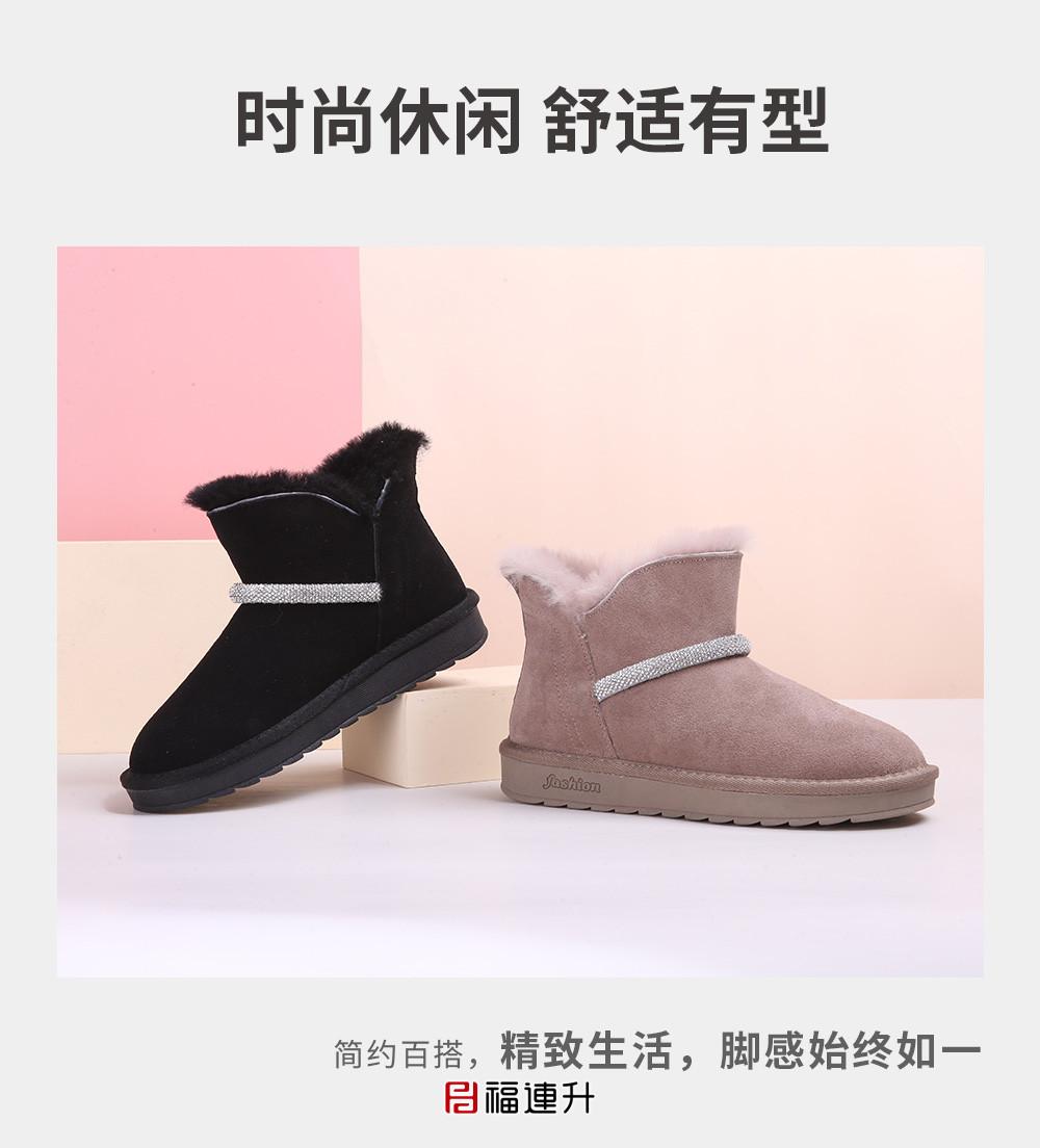 福连升休闲鞋女靴短靴棉鞋20冬季磨砂牛皮加厚保暖时尚雪地靴女图片