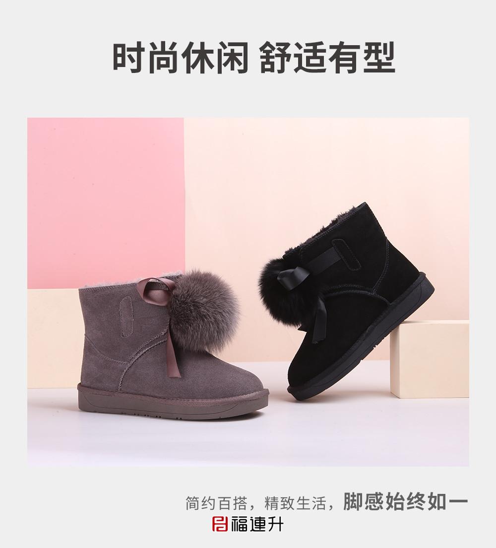 福连升休闲鞋女鞋20冬平跟舒适磨砂牛皮短筒雪地靴女图片