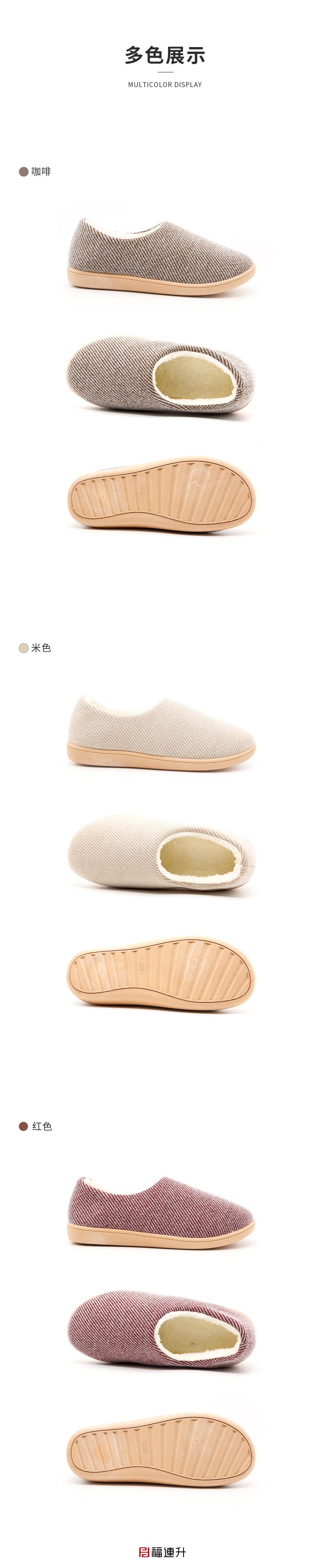 福连升2020冬季新款女包跟针织布保暖防滑棉拖鞋图片