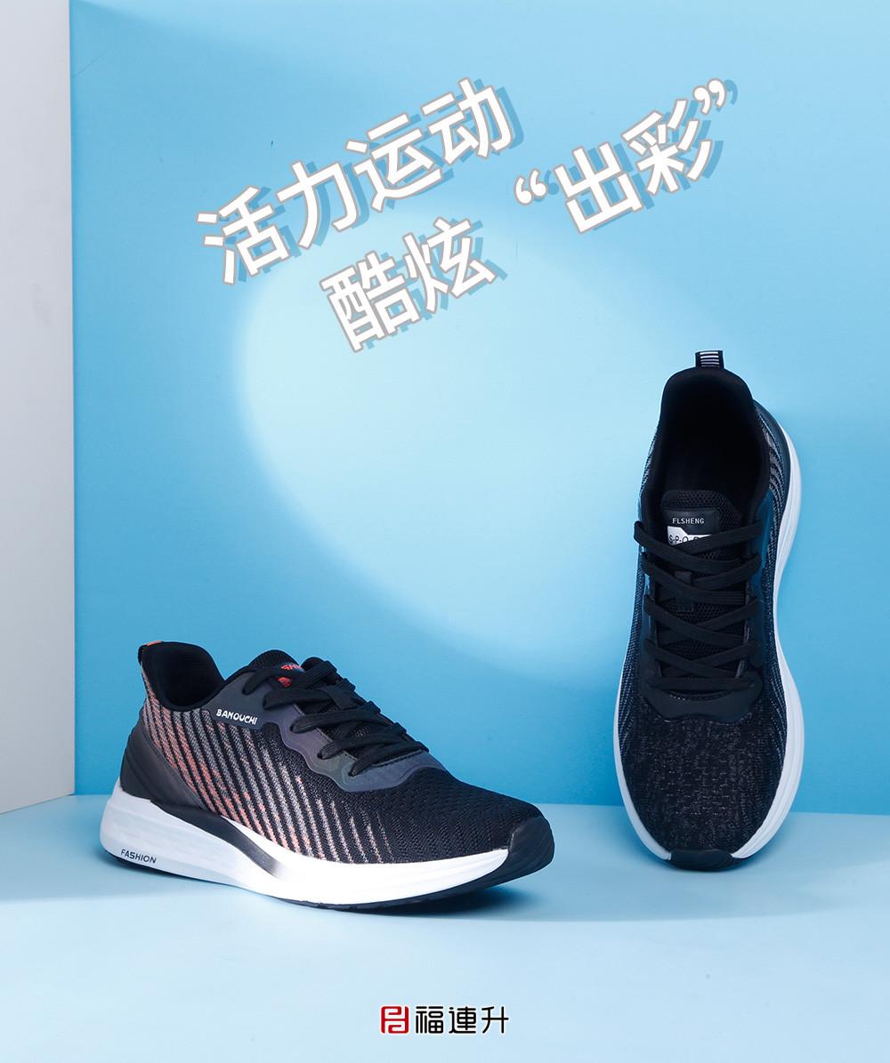 福連升老北京布鞋透氣麻布內墊運動休閑男鞋單鞋圖片