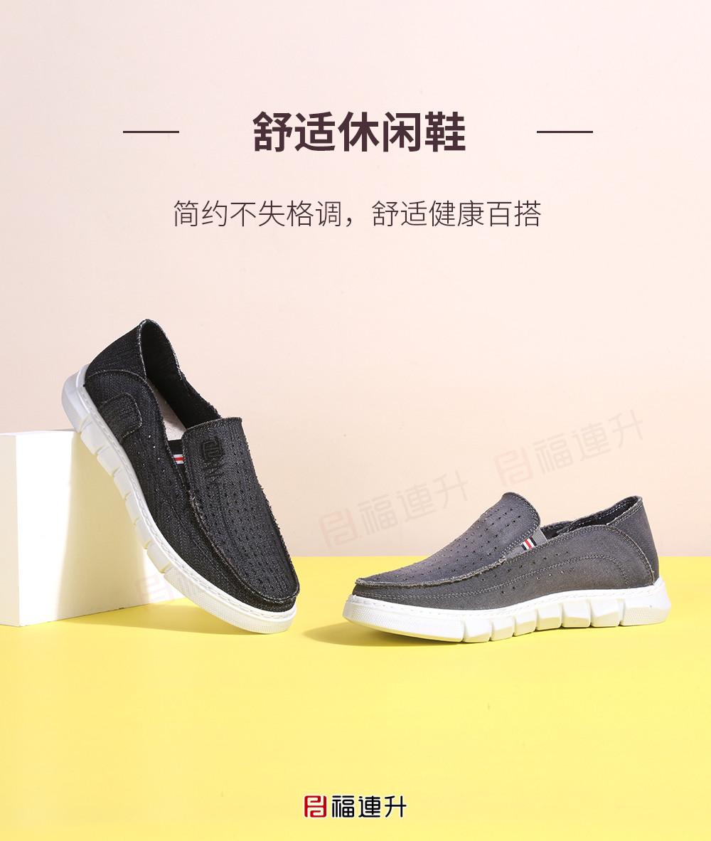 福連升夏季一腳蹬男鞋舒適休閑鞋水洗牛仔布透氣面料輕軟平底圖片