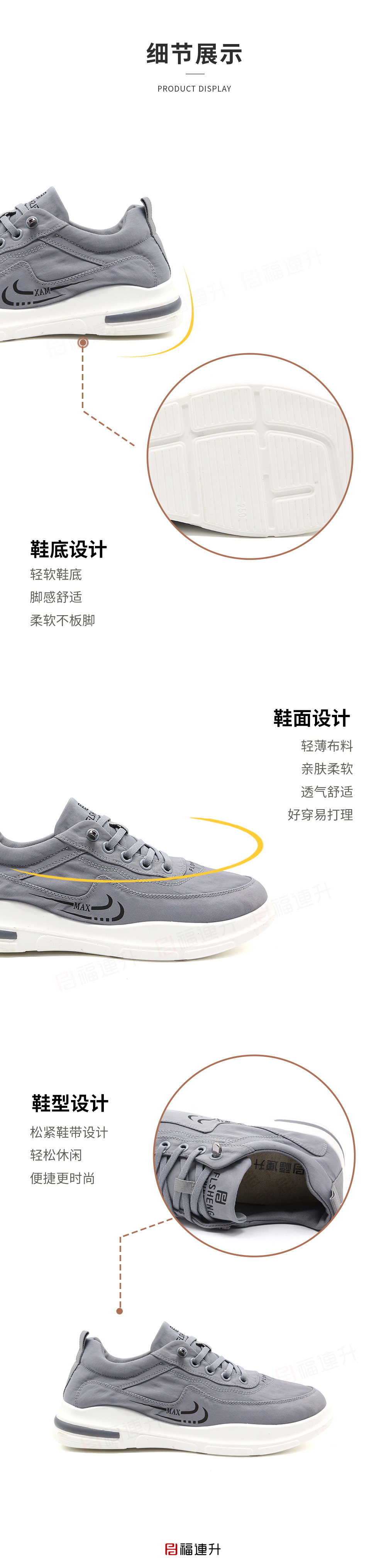 福连升休闲鞋男鞋轻便舒适软底棉麻透气布鞋FJA-94163025图片