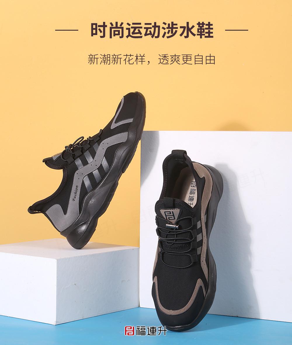 福连升休闲运动男单鞋撞色舒适透气中青年一脚蹬松紧图片