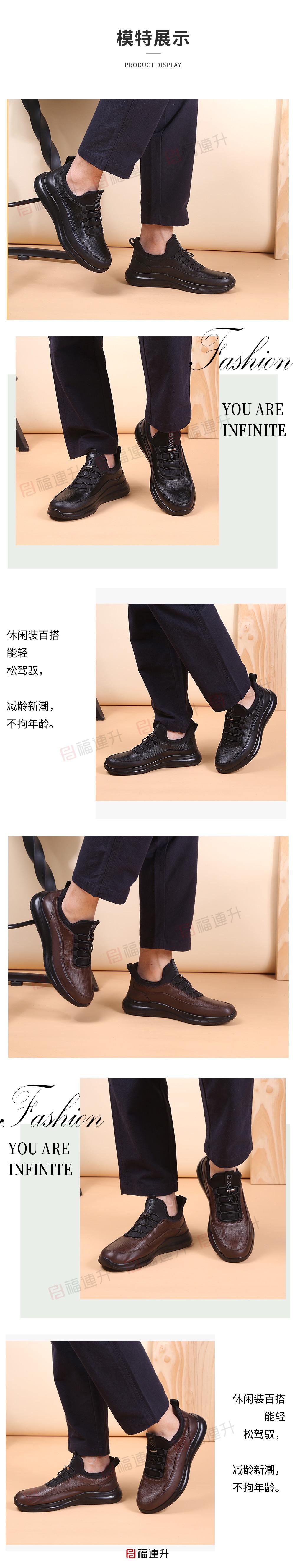福连升秋季舒适休闲养生鞋中老年一脚蹬松紧轻便男鞋图片
