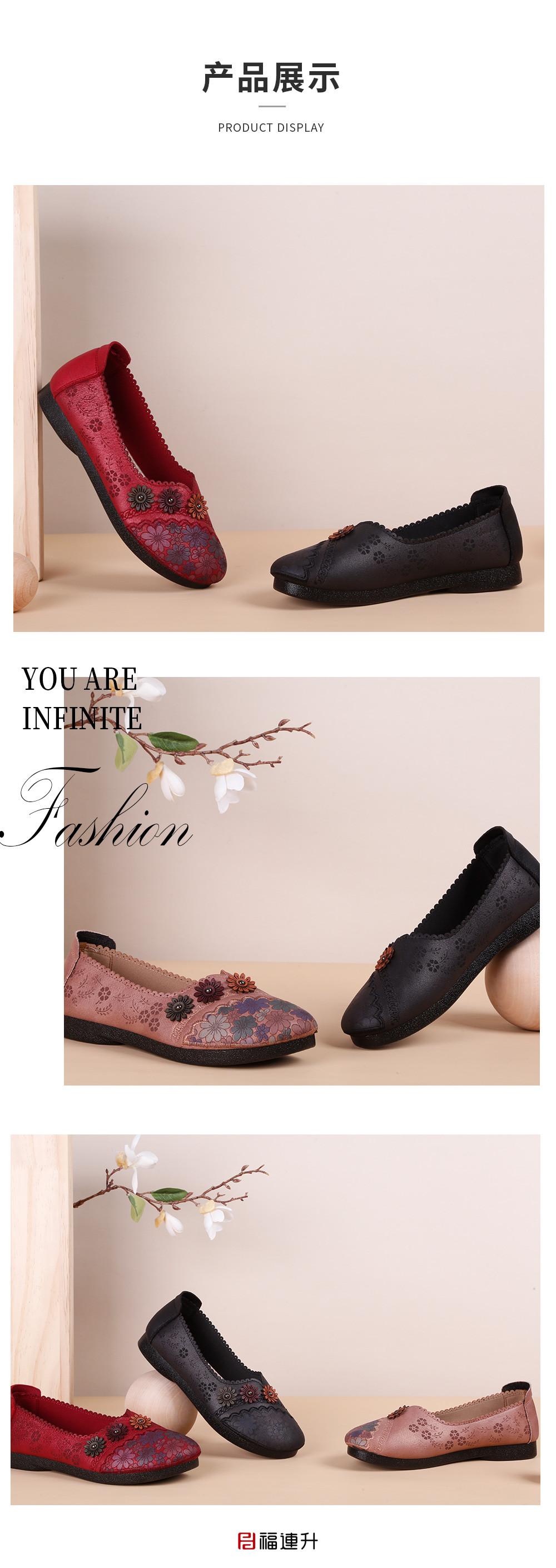 福连升老北京布鞋妈妈鞋单鞋软底中年棉麻内里舒适女鞋图片