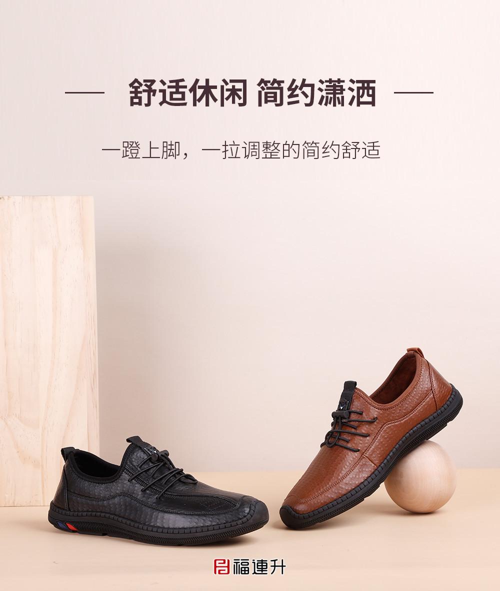 福连升老北京布鞋男休闲百搭舒适棉麻内里手缝鞋图片