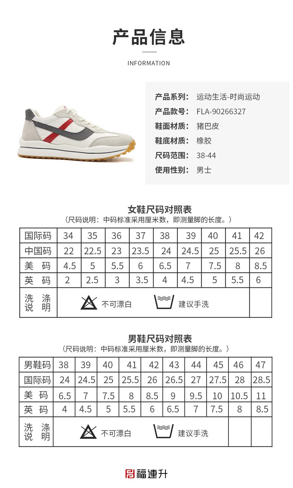 福连升休闲运动鞋子男百搭春季阿甘鞋中年棉麻舒适图片