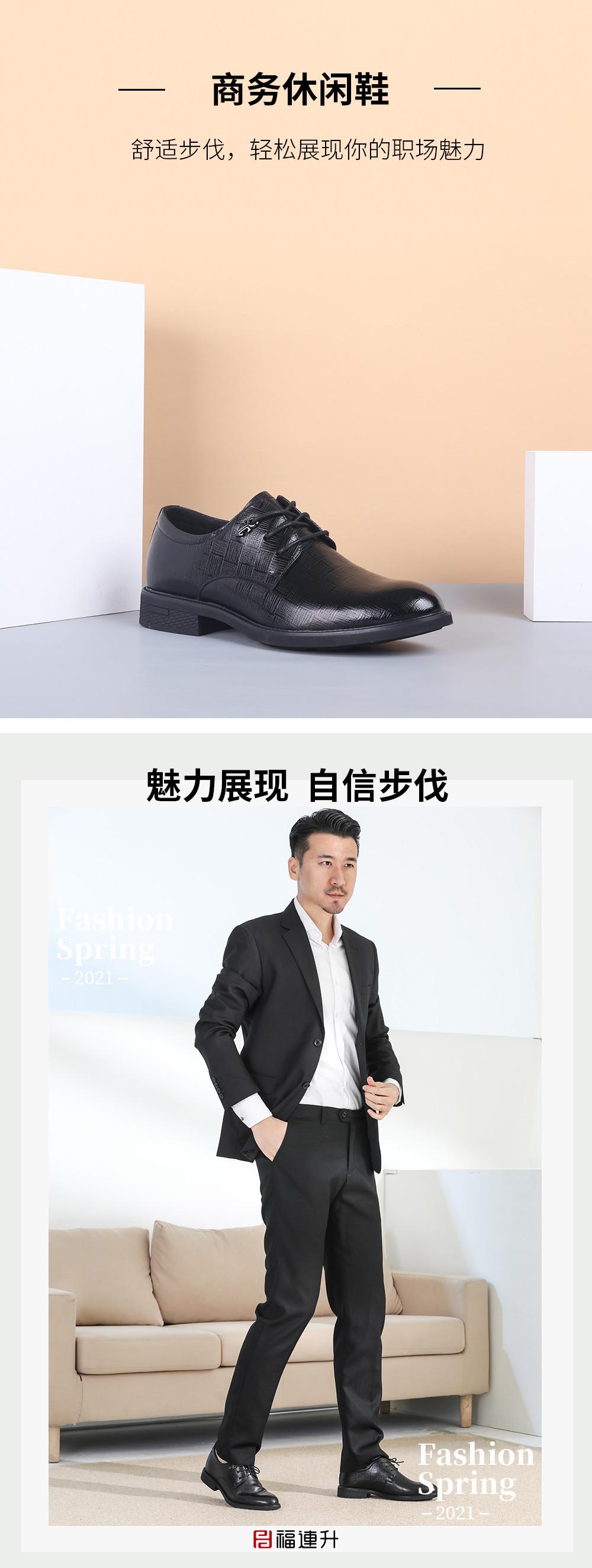 福连升牛皮商务正装舒适棉麻内里黑色男士休闲鞋男鞋图片
