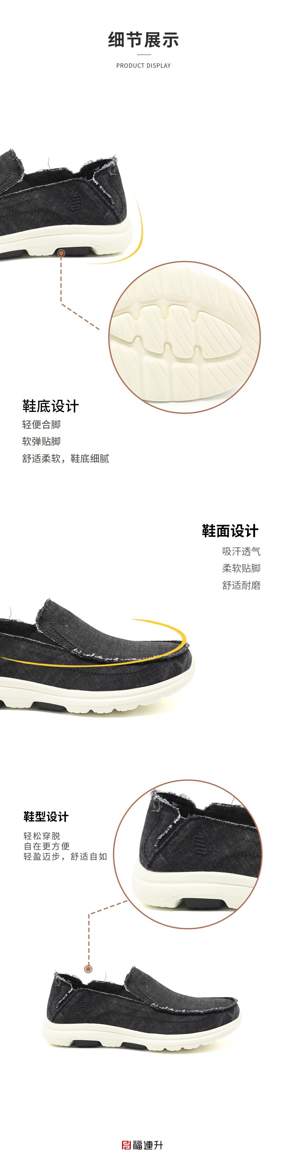 福连升老北京布鞋男鞋软底爸爸鞋牛仔布老人套脚父亲休闲鞋图片