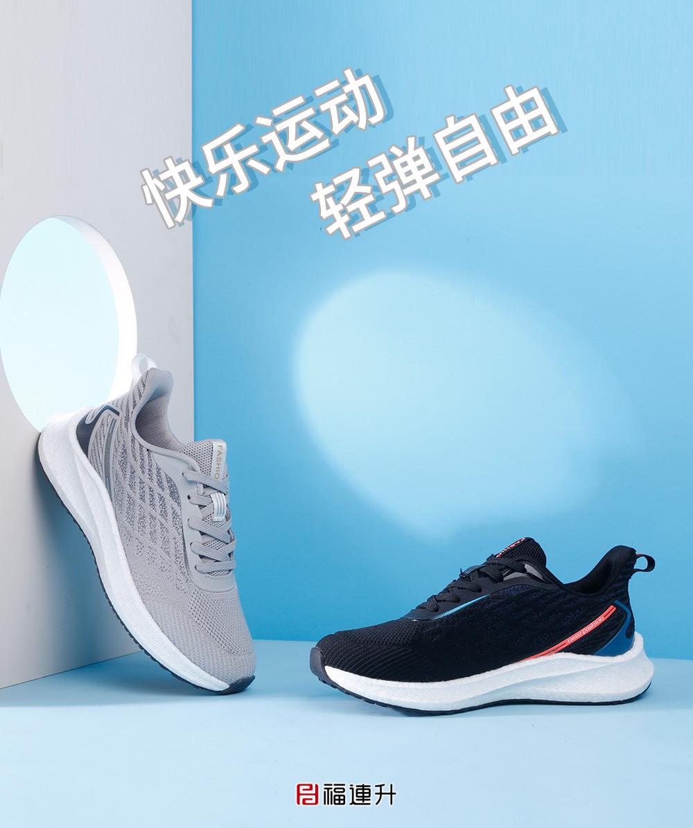 福连升休闲男鞋跑步鞋春季舒适轻便透气运动鞋图片