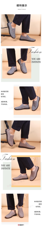 福连升中老年软底豆豆鞋棉麻透气舒适男单鞋图片