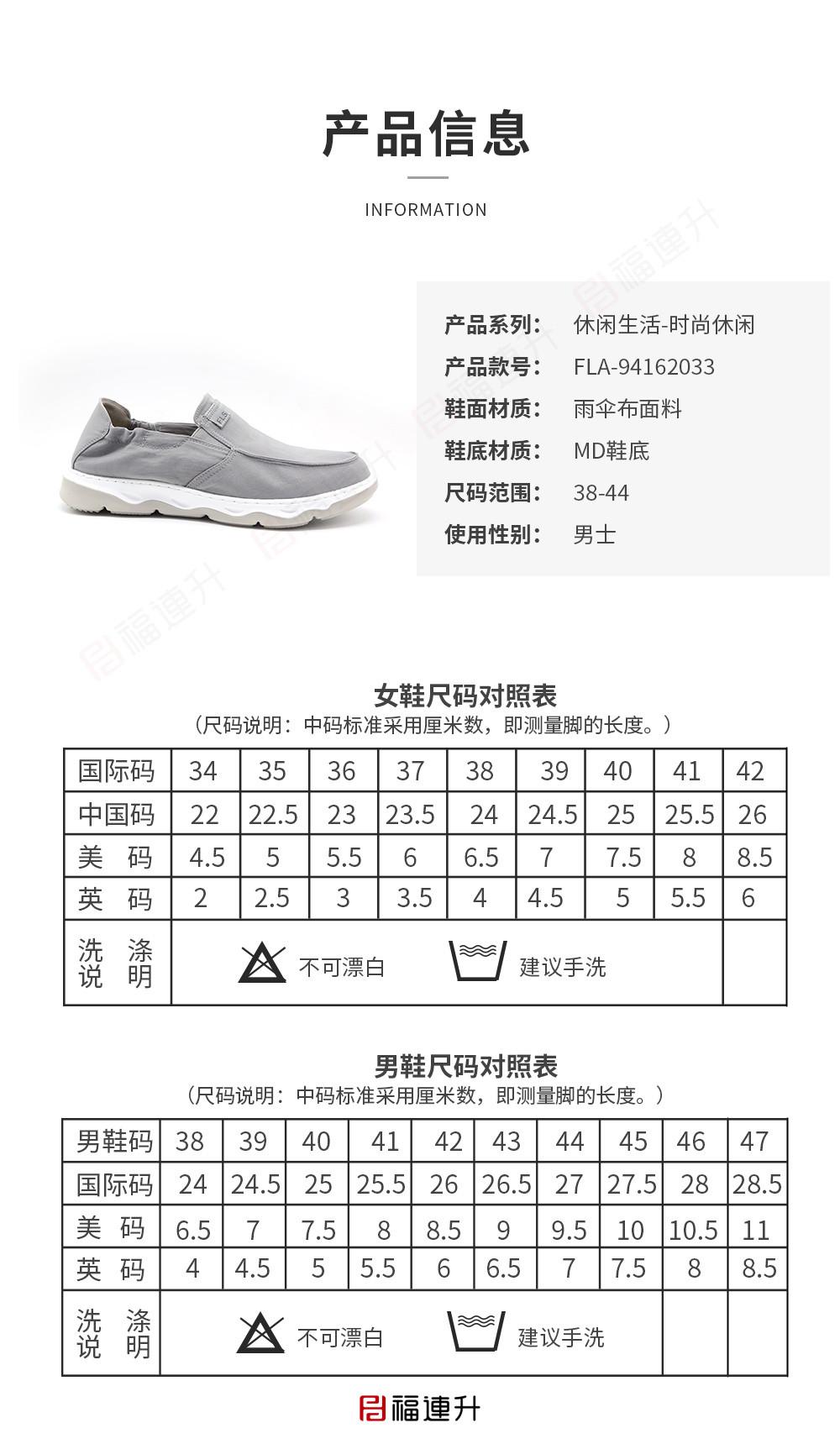 福连升老北京布鞋男鞋秋季舒适休闲鞋轻便软底一脚蹬图片