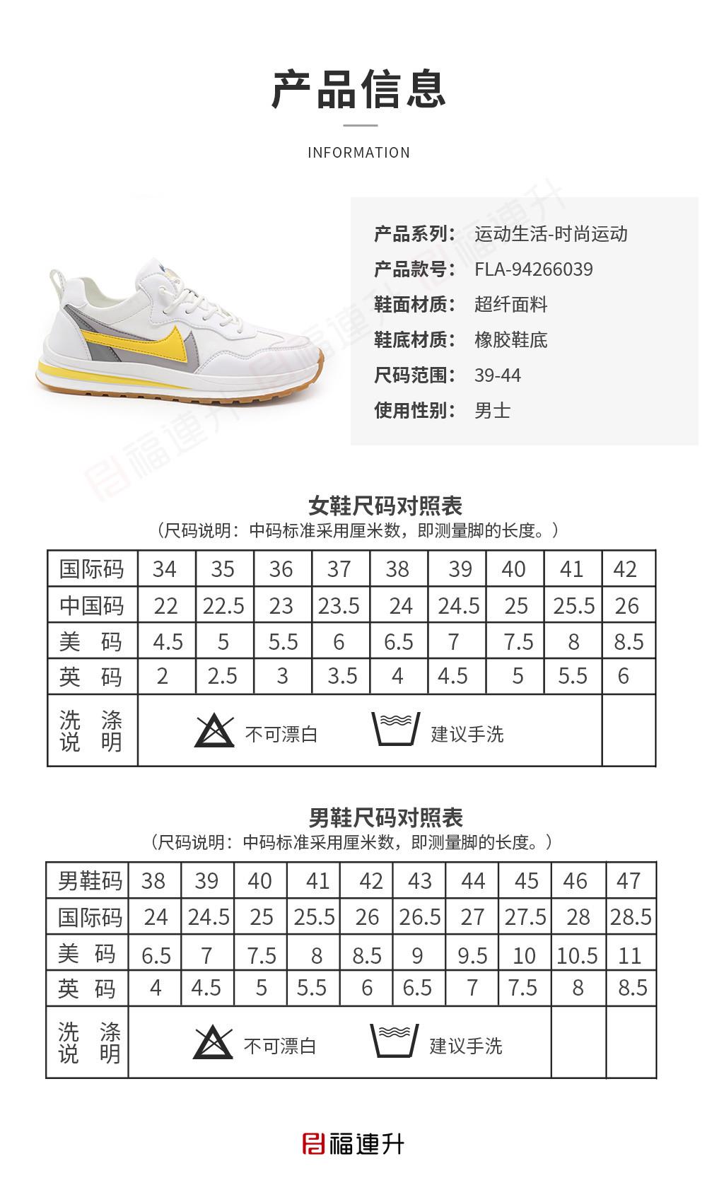 福连升休闲鞋2021秋季新款阿甘鞋休闲运动网红复古男鞋图片