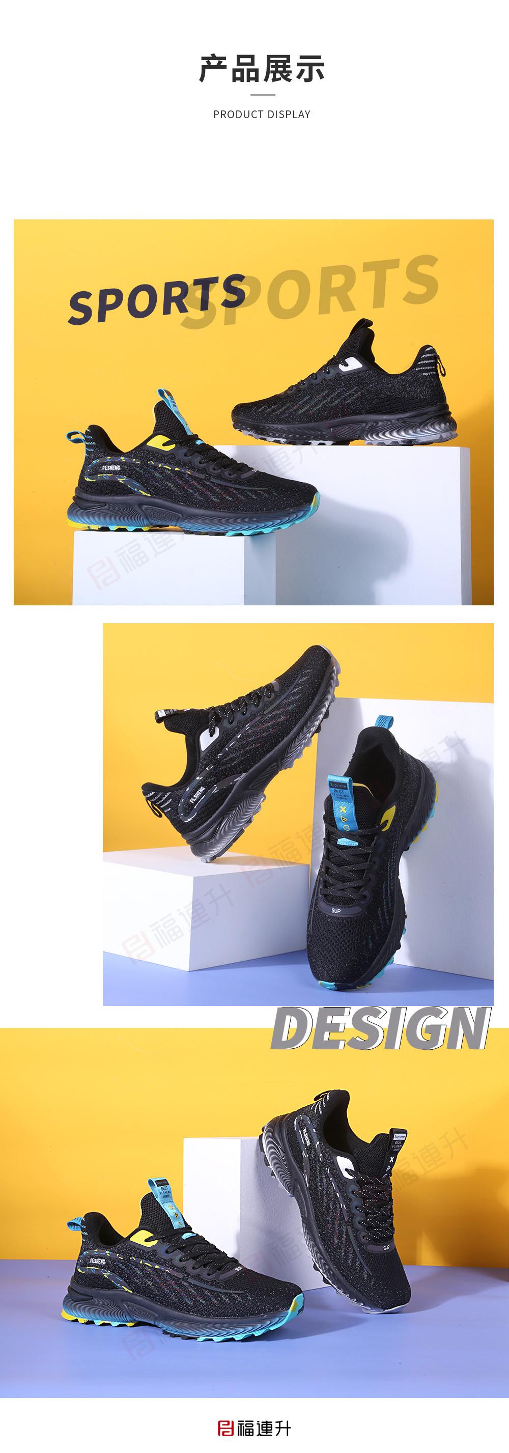 福连升休闲运动男鞋马拉松跑步鞋旅游防滑透气梭织鞋子图片