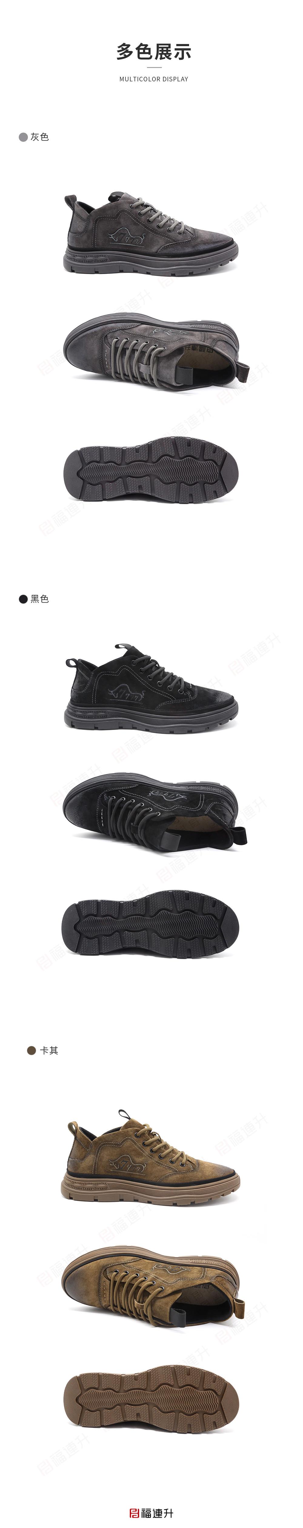 福连升秋季新款英伦商务休闲板鞋真皮橡胶防滑休闲男鞋图片