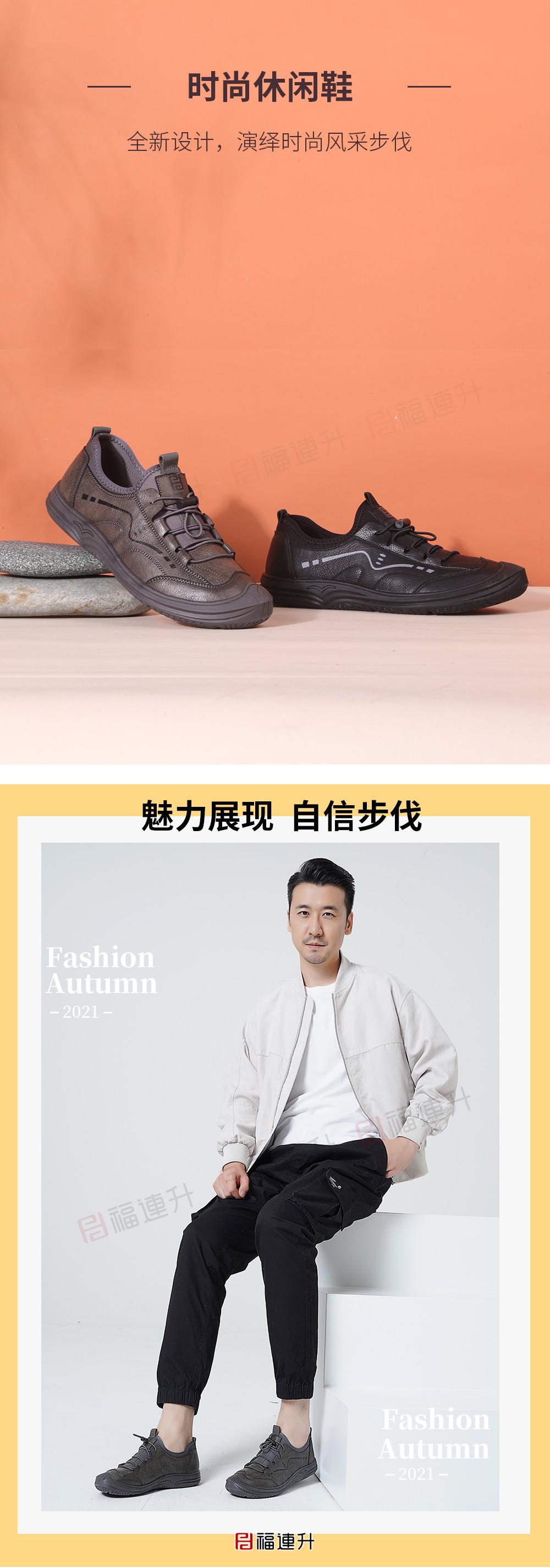 福连升2021秋季新款翻头一脚蹬时尚休闲男鞋开车鞋图片