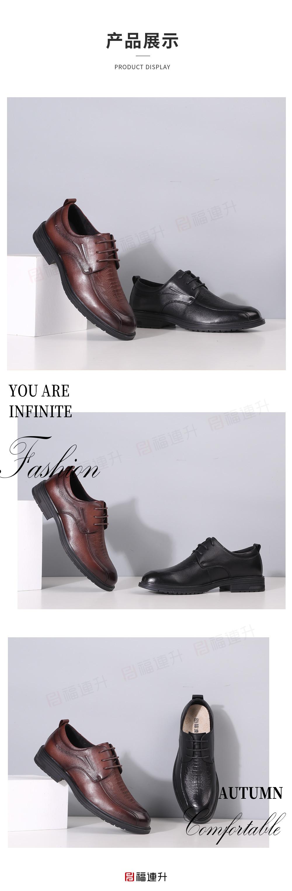 福连升商务休闲男鞋舒适印花英伦系带正装皮鞋图片