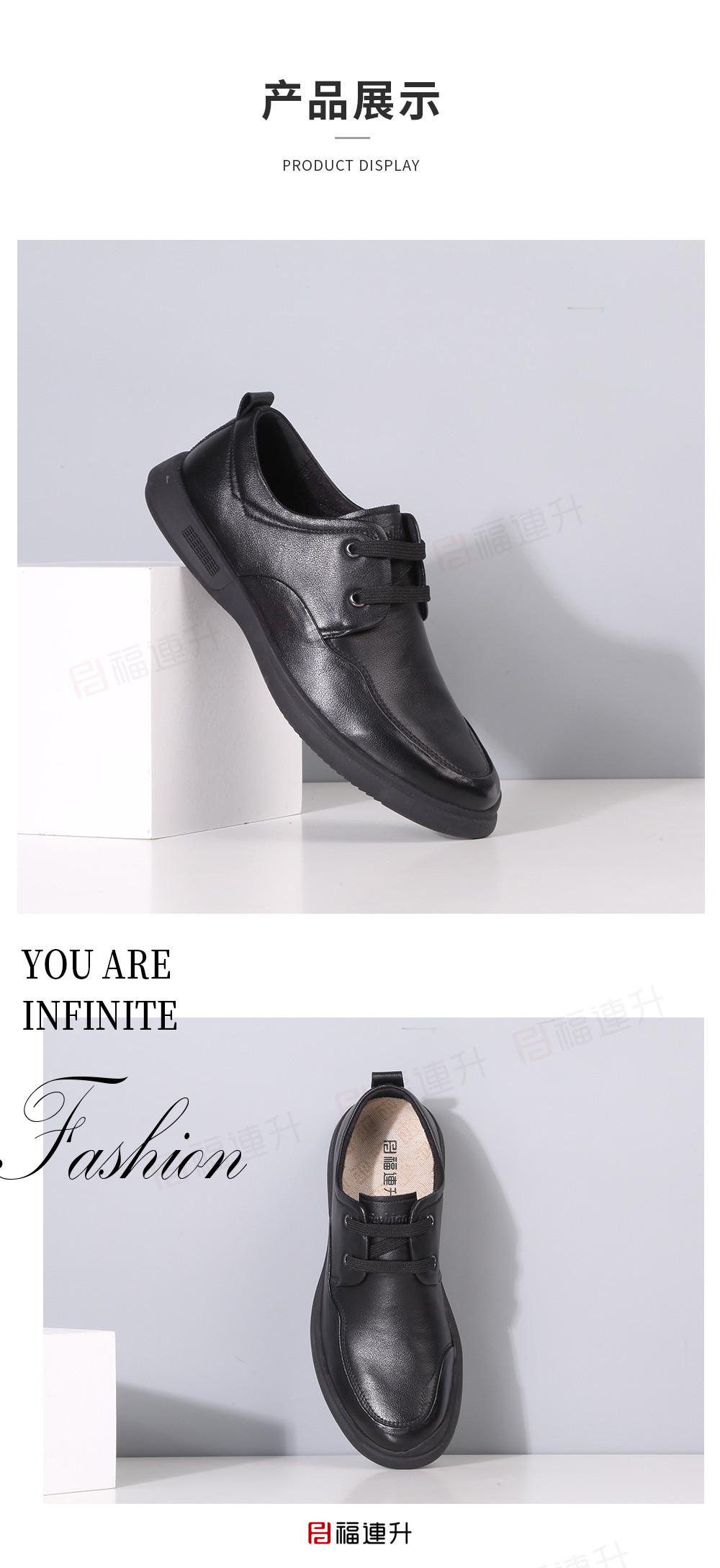 福连升平底商务休闲男鞋工作通勤皮鞋系带舒适单鞋图片