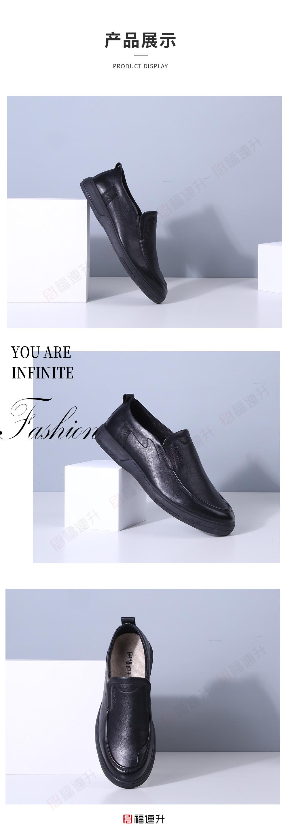 福连升中年商务工作正装休闲男单鞋黑色皮鞋舒适软底图片