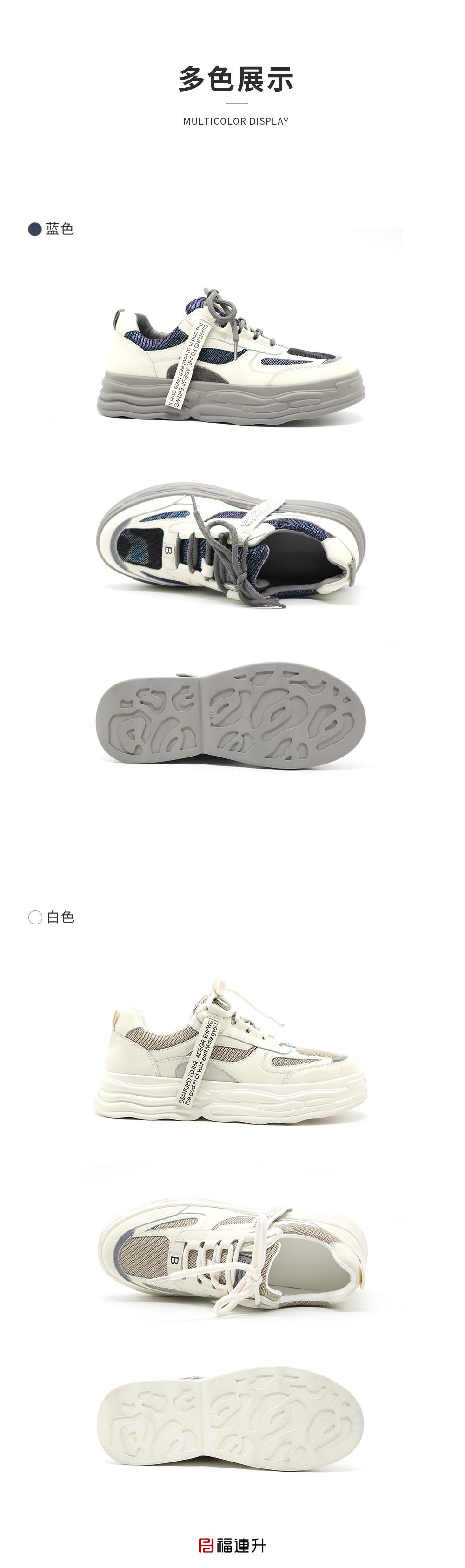 福连升休闲运动鞋女鞋小白鞋女厚底增高休闲板鞋单鞋图片