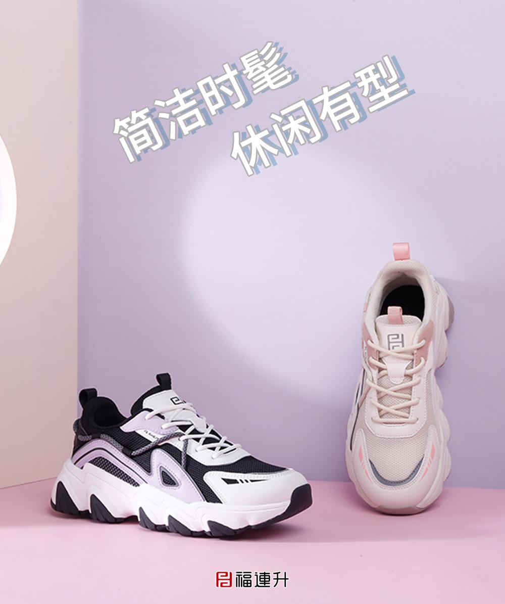 福连升休闲鞋老爹鞋女春季休闲百搭运动鞋图片