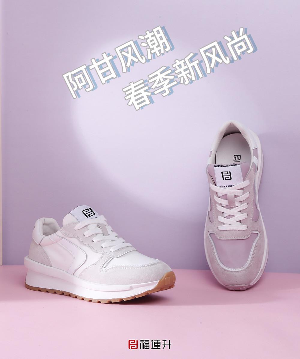 福连升时尚运动女鞋阿甘鞋春季软底牛皮舒适女鞋图片