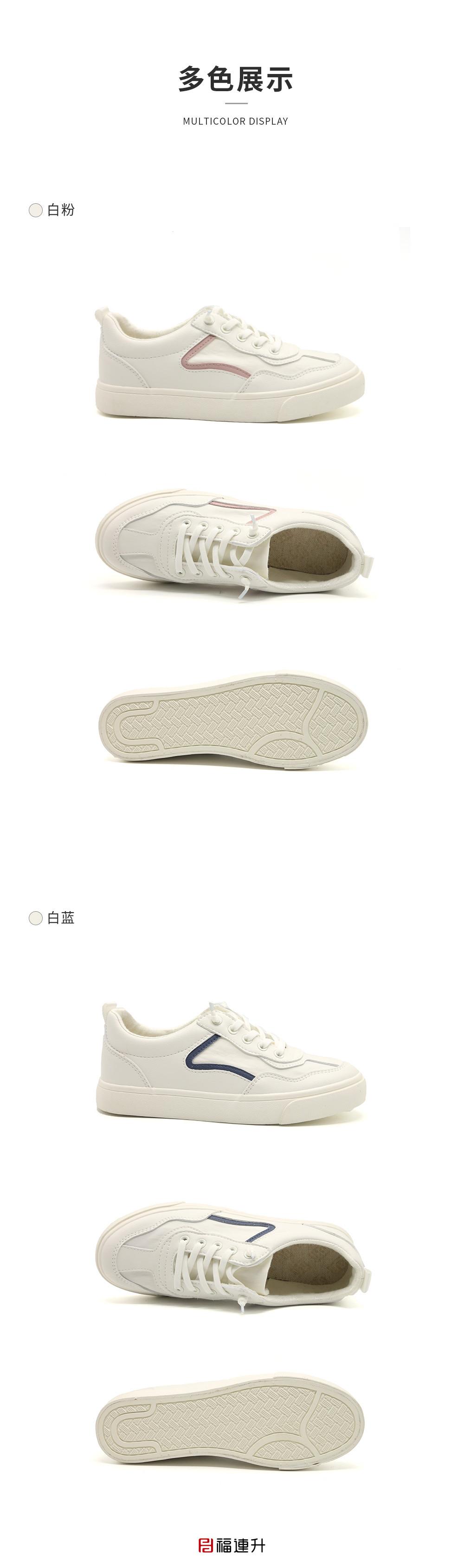 福连升休闲鞋女鞋小白鞋百搭学生舒适棉麻内里潮流板鞋图片