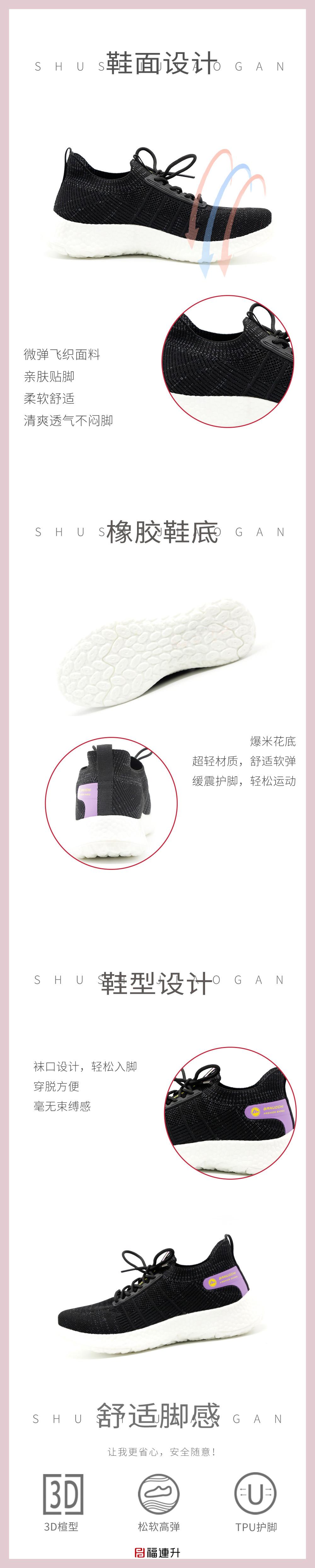 福连升休闲运动鞋女鞋慢跑中老年舒适轻便漫步鞋图片