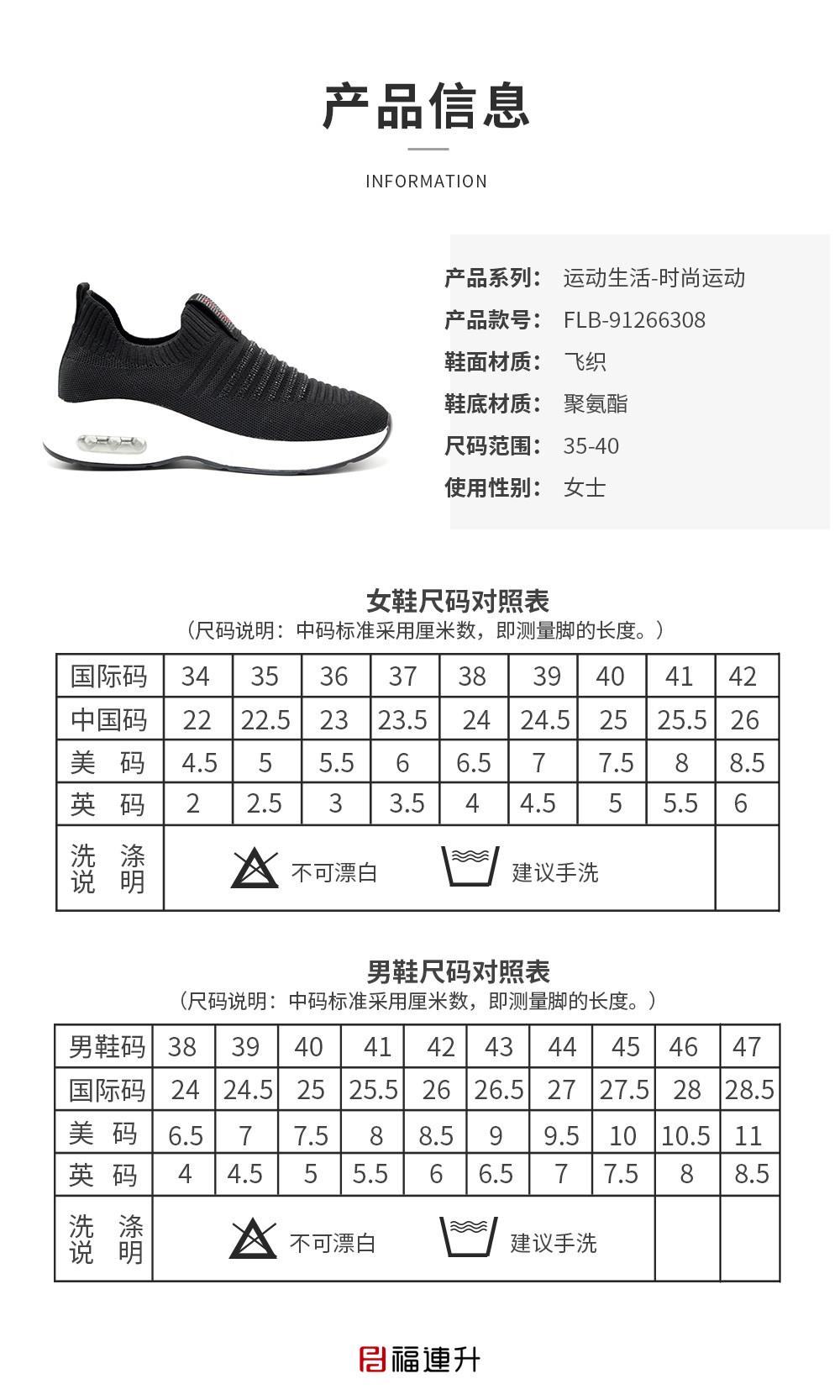 福连升休闲鞋女广场舞鞋软底舒适飞织透气运动舞蹈鞋图片
