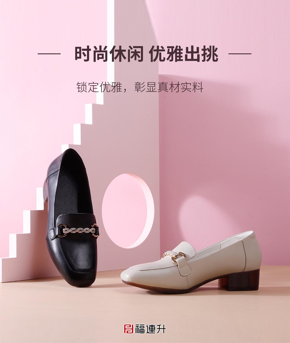 福连升时尚浅口休闲鞋女鞋扣饰粗跟乐福鞋单鞋图片