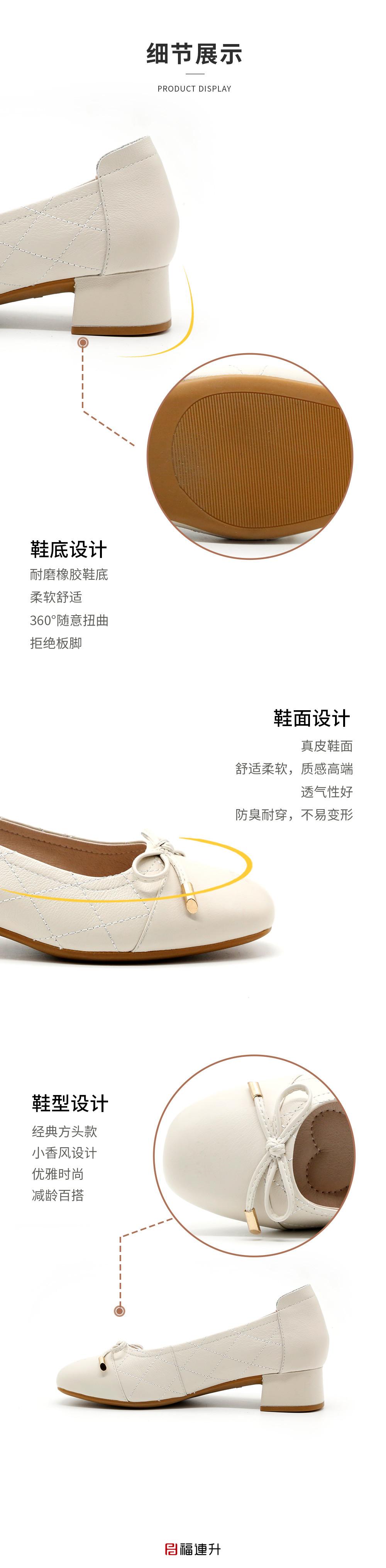 福连升休闲鞋女士小香风粗跟圆头蝴蝶结棉麻舒适牛皮橡胶图片