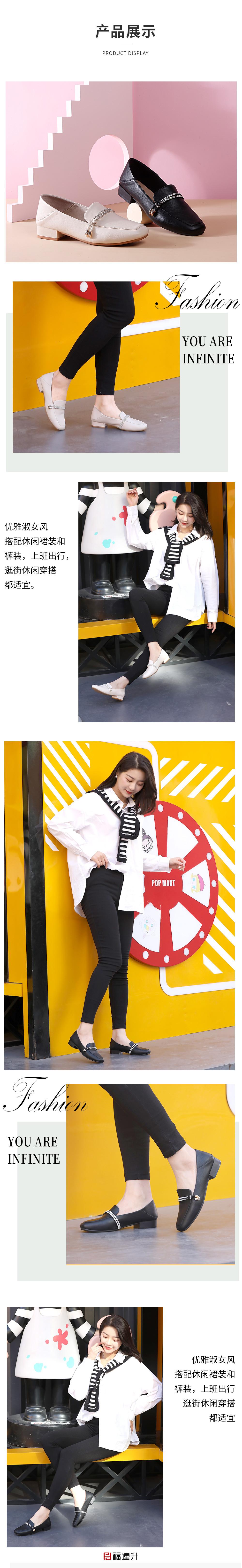 福连升女士浅口休闲鞋单鞋乐福英伦风方头低跟豆豆鞋图片