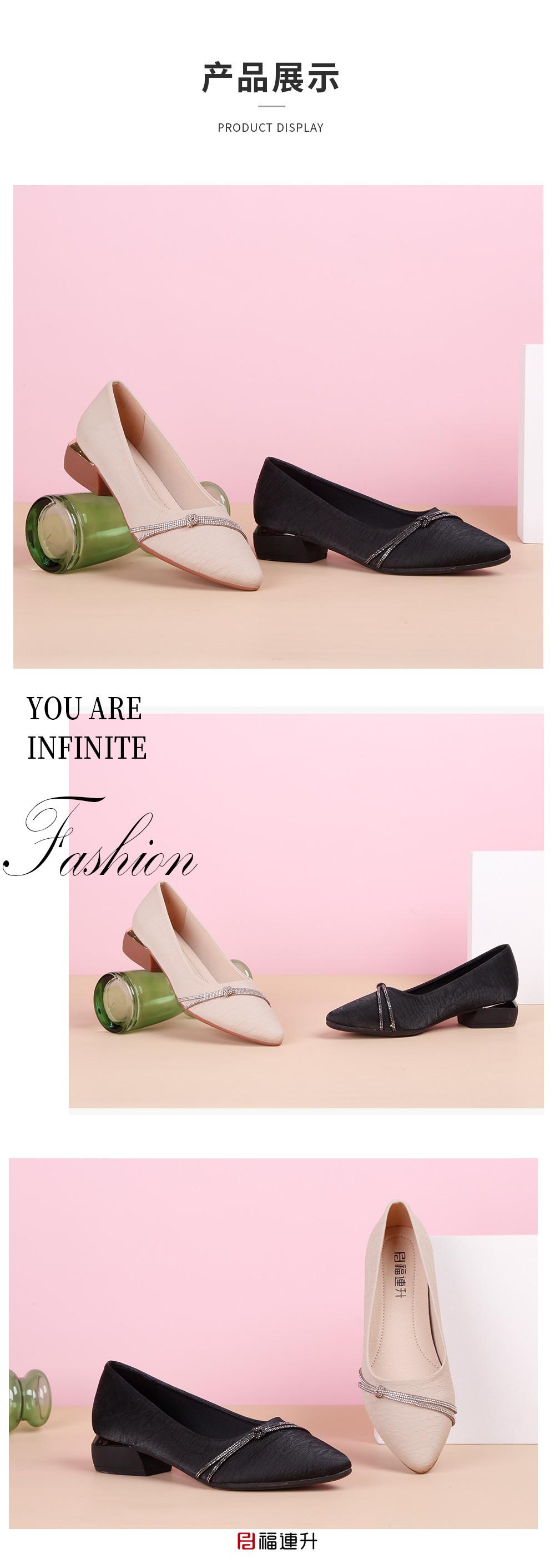 福连升休闲鞋女鞋春季女士时尚休闲鞋粗跟浅口单鞋图片