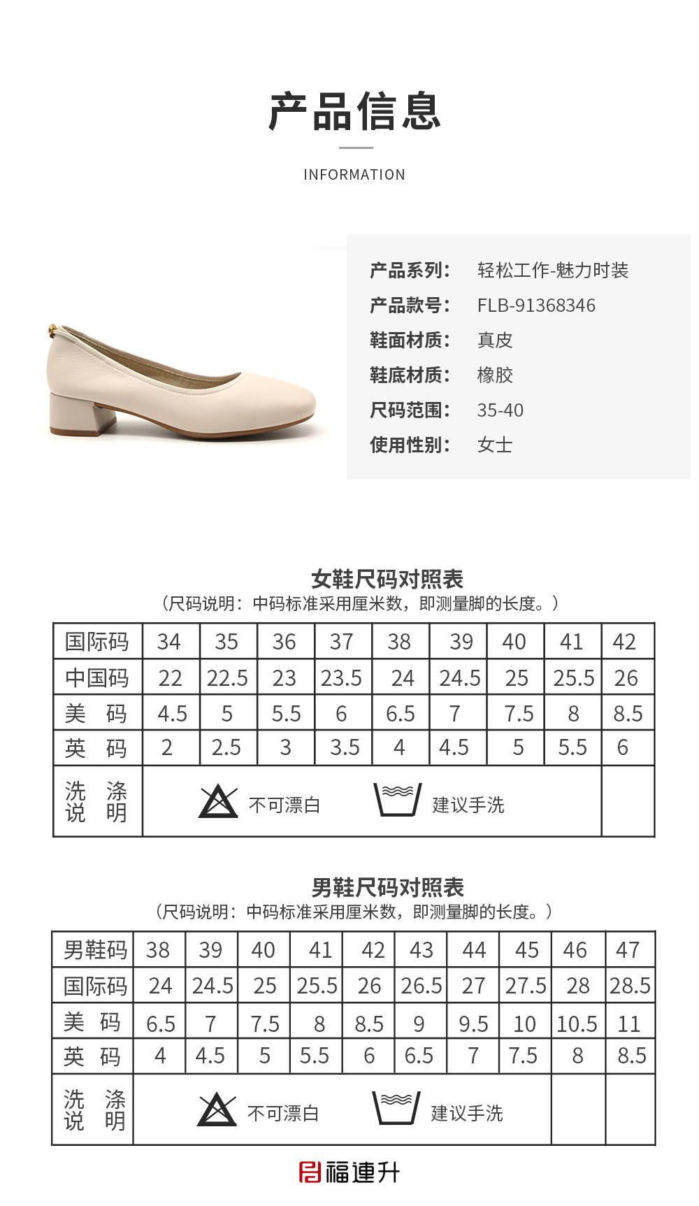 福连升工作鞋女黑色低跟软底圆头皮鞋工鞋职业浅口单鞋图片