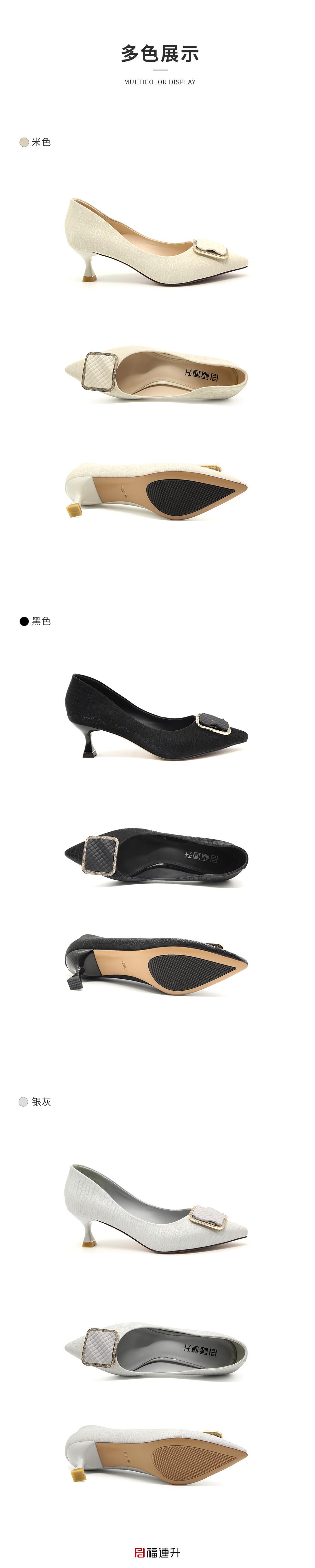 福连升休闲鞋女鞋职业工作鞋春款尖头方扣细跟中高跟鞋浅口单鞋图片