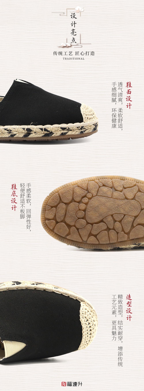 福連升布鞋女透氣帆布女鞋淺口平底一腳蹬懶人漁夫鞋圖片