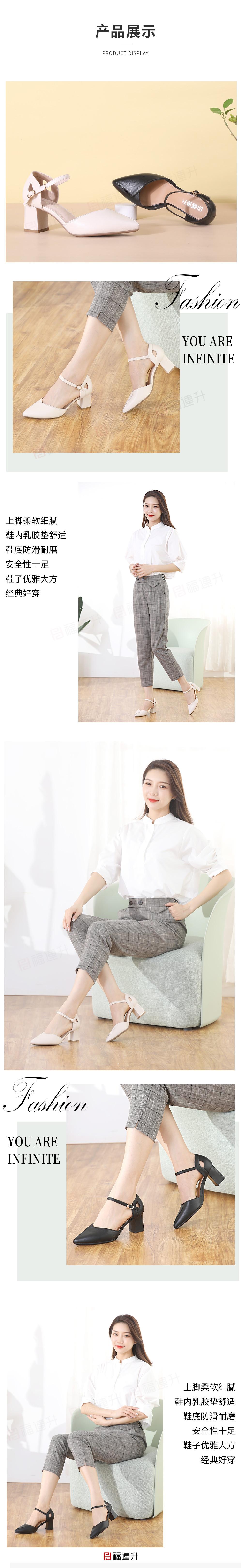 福连升夏季凉鞋女仙女风复古百搭中高跟鞋配裙子工作鞋图片