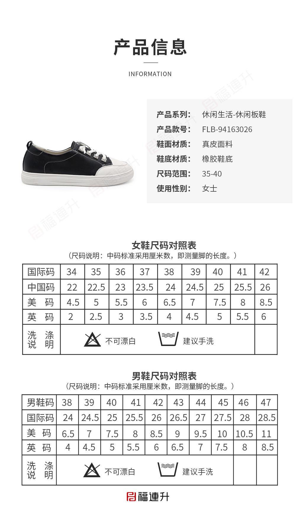 2021秋季新款百搭平底板鞋休闲舒适女单鞋图片