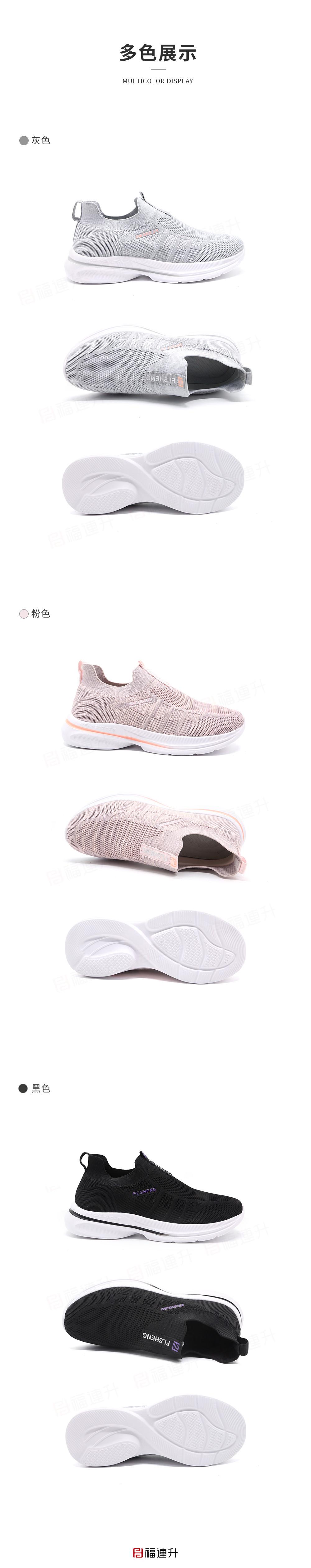 福连升春秋老北京布鞋一脚蹬休闲运动中年女单鞋图片