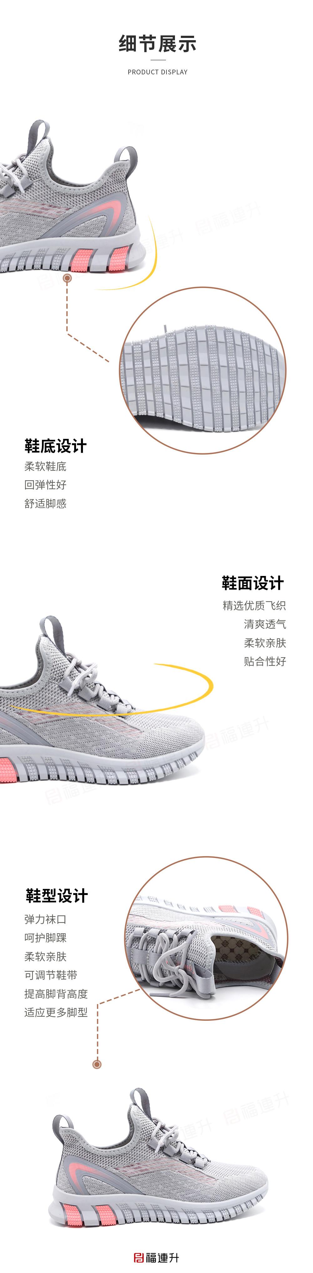 福连升老北京布鞋女鞋休闲运动漫步中年软底舒适健步鞋图片