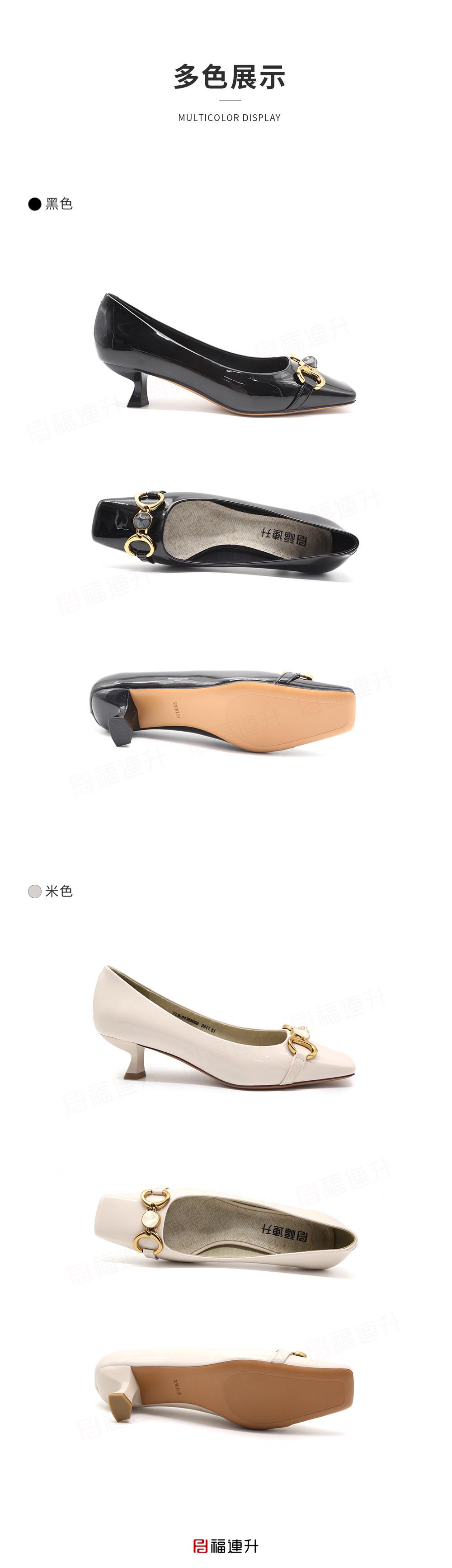 福连升春秋漆皮亮面魅力时装工作通勤低跟浅口单鞋女鞋图片